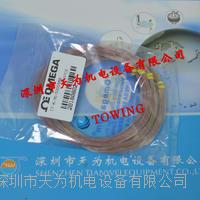 TT-K-36-5000MM美國歐米茄OMEGA熱電偶線 TT-K-36-5000MM