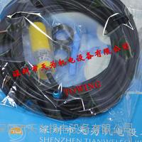 DRH臺灣達立琦光電傳感器 DR-20N-8M