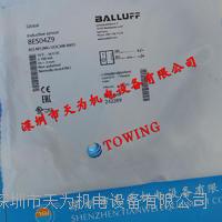 巴魯夫Balluff電感式傳感器 BES M12MG-UOC30B-BV05