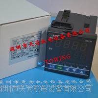 臺灣JEC溫控器 JH-720N-201000