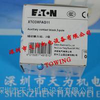 美國伊頓EATON交流接觸器 XTCDXFAG11