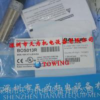 BOS 18M-XT-L-S10-S4巴魯夫 Balluff 對射型傳感器 BOS 18M-XT-L-S10-S4    1200