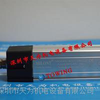 KTC-150M M電子尺 KTC-150MM
