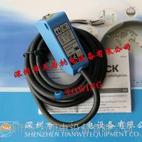 德國西克SICK光電傳感器WTB250-2R1541 WTB250-2R1541