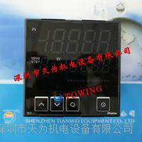 日本神港SHINKO溫度控制調節器BCD2A00-00 BCD2A00-00