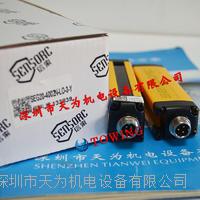 信索SENSORC光幕傳感器SEG20-4002N-LO-3-Y SEG20-4002N-LO-3-Y