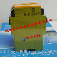 PILZ皮爾茲安全繼電器PNOZ X2.8P 777301 PNOZ X2.8P 777301
