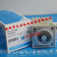 FOTEK臺灣陽明溫度控制器H5-AN-R8 H5-AN-R8