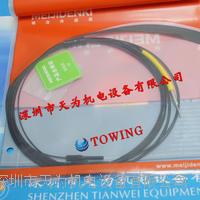 日本明治MEIJIDENKI通用型漫反射光纖PD-E32-I PD-E32-I