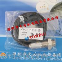 日本奧泰斯OPTEX光電傳感器CDD-11N-IR-3 CDD-11N-IR-3