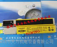 德國勞易測LEUZE安全光幕MLC310R20-150+MLC300T20-150 MLC310R20-150+MLC300T20-150