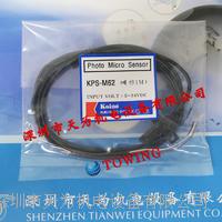 韓國koino科伊諾光電傳感器KPS-M62 KPS-M62
