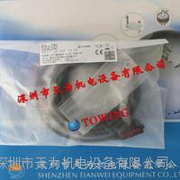 日本Panasonic松下激光傳感器EX-L291