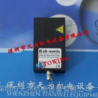 德國di-soric德碩瑞光學位移傳感器 OBS 60 M 30 P3K-TSSL