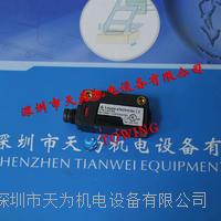 德國勞易測LEUZE背景抑制傳感器 HT5.1/4X-M8