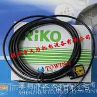 臺灣RIKO力科小型光電開關 PK5-F05N