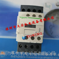 施耐德SCHNEIDER交流接觸器LC1D258E7C,LC1D18B1,LC1D12M7C,LC1E0610M5N LC1D258E7C AC220V
