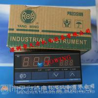 陽明YANGMING溫控器 XMTG-6331,YMF-7301,XMTA-8004