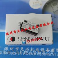 德國SENSOPART傳感器 FR 25-RGO-PS-M4