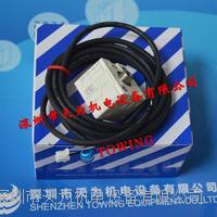 松下Panasonic數字壓力傳感器DP-101-M-P DP-101-M-P