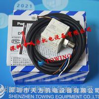 松下Panasonic數字壓力傳感器DP-102 DP-102
