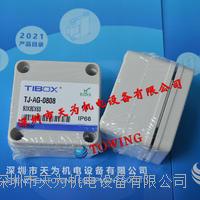 TIBOX塑料盒(螺栓形)TJ系列TJ-AG-0808 TJ-AG-0808