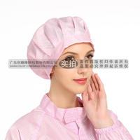 防靜電廚師帽 CS6681260