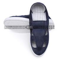 PVC防靜電四眼鞋 CS6681658