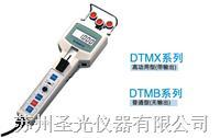 數顯張力儀 DTMX-0.2