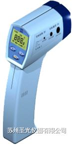 手持式紅外測溫儀 TI130