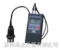 超声波测厚仪 AD-3253