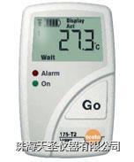 德圖電子溫度記錄儀 testo 175-T2