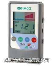 静电测试仪 FMX-003