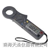臺灣寶華漏電電流鉤表鉗表 cm-03
