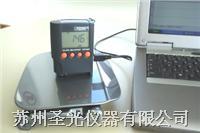 電渦流涂層膜厚儀 MPOR USB