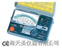 兆歐表絕緣電阻計 3144A