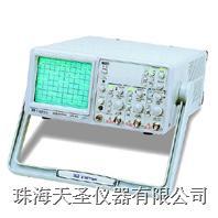 新世代类比式示波器 GOS-6050