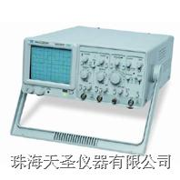 雙軌跡示波器 GOS-620FG