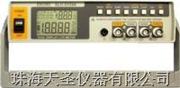 台式双数显LCR电桥 ELC-3133A