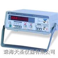 频率计数器 GFC-8131H