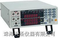 3541电阻计 日本日置3541