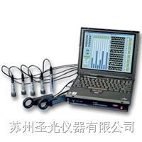 八通道实时振动分析系统 HG-8908A