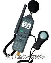 四合一多功能環境表 DT8820
