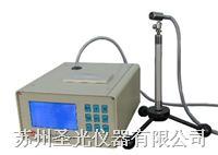 大流量尘埃粒子计数器 CLJ-3016系列