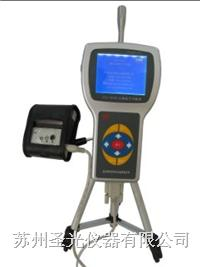 手持式激光尘埃粒子计数器 CLJ-3016h