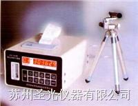 尘埃粒子计数器(LED显示) CLJ-D