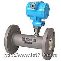 氣體渦輪流量計 LWQ型