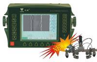 HS800型 便攜式TOFD超聲波檢測儀 HS800型