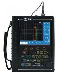 數字超聲波探傷儀 HS610e型