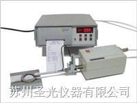 粗糙度仪 SRM-1(A)